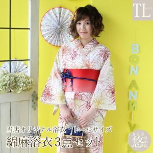 レディース 浴衣セット 3点セット 当店オリジナル TLサイズ トール 大きいサイズ  作り帯可 送料無料 ykt1502tl|kimonohiroba-you