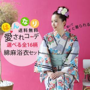 送料無料 当店オリジナル レディース浴衣3点セット (全16種類×3サイズ) 浴衣+モデルと同じ帯+柄おまかせ下駄 浴衣セット ゆかた 花柄 ykt1568 z|kimonohiroba-you