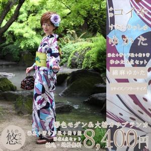 浴衣 レディース 浴衣4点セット ゆかた 送料無料 ykt14-28 kimonohiroba-you