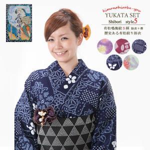 ◆スタッフより 伝統工芸品である有松鳴海絞の浴衣です。 400年前から伝わる手染めのやさしい色合い、...