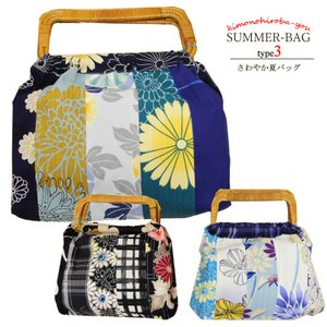 在庫限り 夏バッグ サマーバッグ カゴバッグ 籠 トートバッグ ハンドバッグ お出かけ kgb-1901 z|kimonohiroba-you