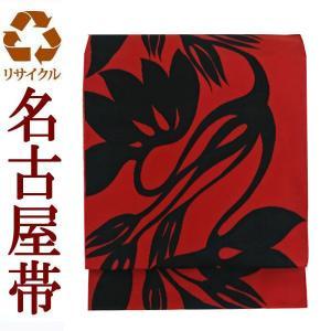 【中古】【全通】リサイクル帯 リサイクル中古帯 赤色 黒色 ブラック モダン 名古屋帯 正絹名古屋帯 おび 着物用 きもの用 unobi288|kimonohiroba-you