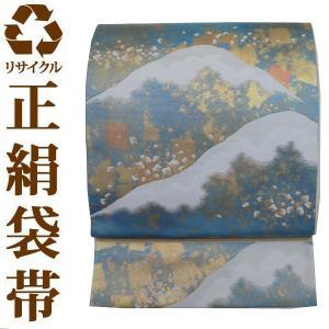 【大決算SALE 11/12まで】中古袋帯 六通 九寸  ufobi558|kimonohiroba-you