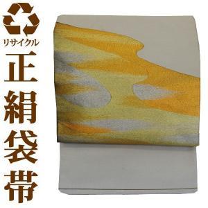 【大決算SALE 11/12まで】中古袋帯 六通 九寸  ufobi560|kimonohiroba-you