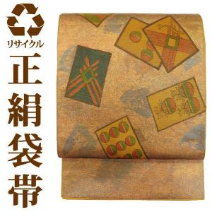 【大決算SALE 11/12まで】中古袋帯 六通 九寸  ufobi568|kimonohiroba-you