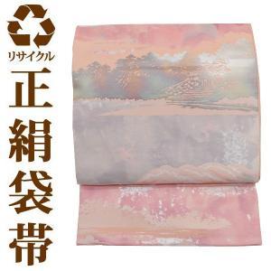 【大決算SALE 11/12まで】中古袋帯 六通 九寸  ufobi579|kimonohiroba-you