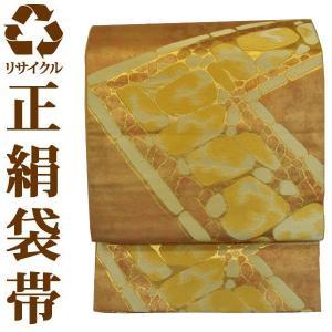 【大決算SALE 11/12まで】中古袋帯 六通 九寸  ufobi559|kimonohiroba-you