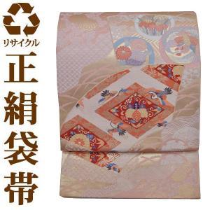 【大決算SALE 11/12まで】中古袋帯 六通 九寸  ufobi562|kimonohiroba-you