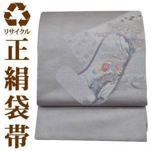【大決算SALE 11/12まで】中古袋帯 六通 九寸  ufobi574|kimonohiroba-you