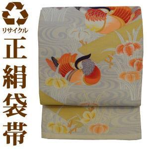 【大決算SALE 11/12まで】中古袋帯 六通 九寸  ufobi564|kimonohiroba-you
