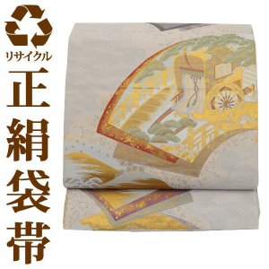 【大決算SALE 11/12まで】中古袋帯 六通 九寸  ufobi575|kimonohiroba-you
