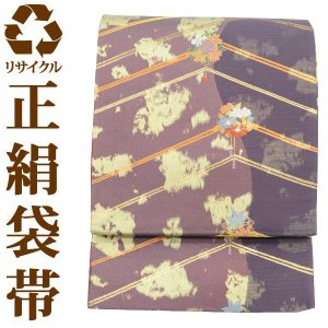 【大決算SALE 11/12まで】中古袋帯 六通 九寸  ufobi557|kimonohiroba-you