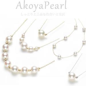 アコヤ真珠ネックレス 化粧箱付き (全5種) しんじゅ パール AKOYA akoya acoya パール 真珠 あこや真珠  卒業式 入学式 卒園式 入園式 pearl-a|kimonohiroba-you