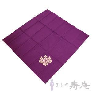 紋は五三の桐で白色。色は花紫です。  この風呂敷に使用している生地は、本場加賀古代白山紬です。 今を...