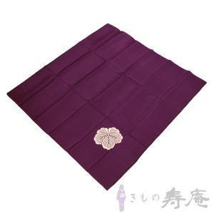 定紋風呂敷 本場白山紬風呂敷 二巾  蔦紋 古代紫 絹100% 新品|kimonojyuan