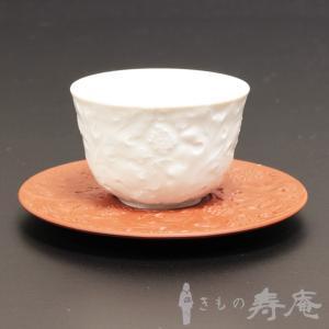 マイセン 陶磁器 白磁カップ&ソーサー ジャパニーズティカップ 煎茶用 ドイツ製 葡萄 新品|kimonojyuan