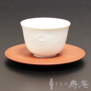 マイセン 陶磁器 白磁カップ&ソーサー ジャパニーズティカップ 煎茶用 ドイツ製 音楽 新品|kimonojyuan