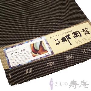 着物 紬着尺 手織り 大島紬 反物 ストライプ柄 墨色 新品 未仕立 日本製|kimonojyuan