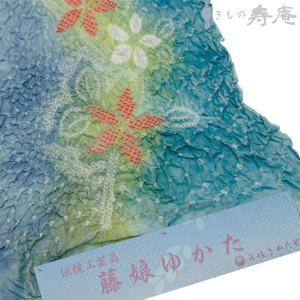 浴衣 yukata  最高峰の総絞 藤娘 きぬたや 絞染 花柄  エメラルドグリーン 紫 緑 オレンジ 新品 未仕立 日本製|kimonojyuan