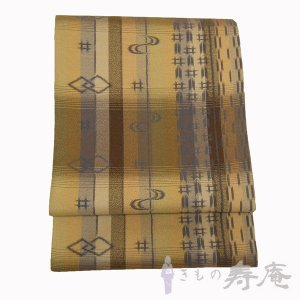 袋帯 西陣しょうは織 大光織物 茶系 お洒落袋帯 女性用  新品 未仕立|kimonojyuan
