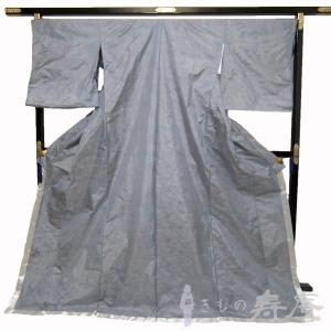着物 大島紬 都喜ヱ門 反物 新品  未仕立 薄いブルー藤絹織物|kimonojyuan