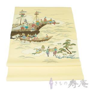 名古屋帯 塩瀬染九寸帯  南蛮船 クリーム色 絹100% 西原謹製 女性用 新品 未仕立|kimonojyuan