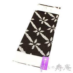 帯 小袋帯 半巾帯 藤娘きぬたや 鹿の子絞り 黒白 女性用 幾何学模様  新品 仕立上り|kimonojyuan