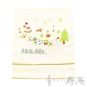 クリスマス帯 名古屋帯 おしゃれ九寸 大光織物 クリーム色 九寸帯 新品 未仕立  絹100%|kimonojyuan