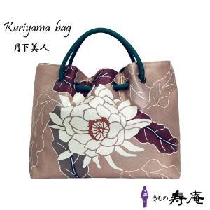 バッグ 和柄 レディース 和装バッグ 栗山吉三郎 和装 栗山紅型 ピンク あずき色 月下美人 新品 日本製|kimonojyuan