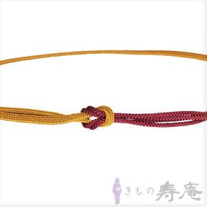 帯締め お洒落用 平組 海老茶 黄土色 正絹 新品|kimonojyuan
