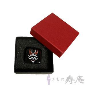 帯留 隈取 清水焼 かわいい 歌舞伎 陶器 黒 伝統工芸 新品 日本製|kimonojyuan|04