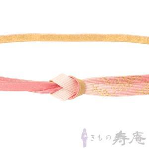 帯締め 平組 ピンクとゴールドのリバーシブル 正絹 新品|kimonojyuan