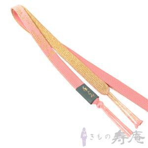 帯締め 平組 ピンクとゴールドのリバーシブル 正絹 新品|kimonojyuan|02