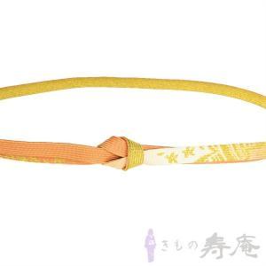 帯締め 平組 オレンジとゴールドのリバーシブル 正絹 新品|kimonojyuan
