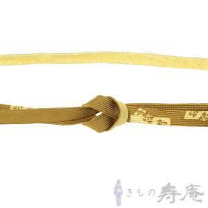 帯締め 平組 ブラウン ゴールド リバーシブル 正絹 新品|kimonojyuan