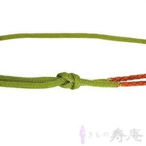 帯締め 平組 緑 茶色 正絹 新品|kimonojyuan