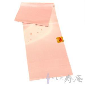 帯揚げ ピンク水玉 正絹 新品|kimonojyuan