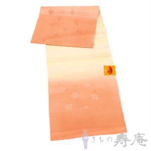 帯揚げ ローズピンク  グリーン 横段ぼかし さくら柄  正絹 新品|kimonojyuan