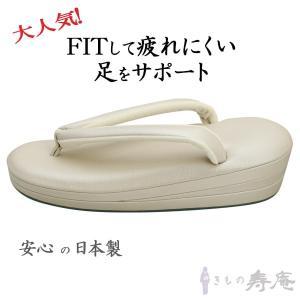 草履 帆布 低反発  痛くない 型崩れ防止小物付 さくら色  レディース  S・M・L寸  ゆったり幅広小判型 三枚芯  お茶会 新品|kimonojyuan|02