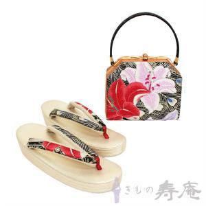 この草履バッグセットは、振袖用に最適です。 季節は、一年を通してご愛用頂けます。  京都西陣の高級袋...