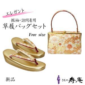 草履バッグ 振袖 訪問着 さくら オレンジ ゴールド 金 ピンク かわいい 二枚芯 フリーサイズ 合皮 新品 日本製|kimonojyuan