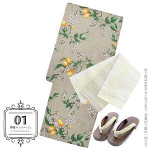 綿の浴衣福袋