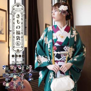 個性派レトロモダン!京都きもの町オリジナル着物福袋。袷着物と京袋帯に、小物3点の計5点セットです。 ...