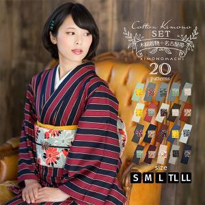 木綿着物と名古屋帯の2点セット