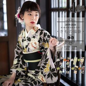 個性派レトロモダン!京都きもの町オリジナル着物福袋。単衣着物と京袋帯と小物2点の計4点セットです。 ...