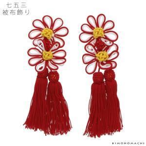 被布飾り 単品「アジアンノット 紅白 菊」