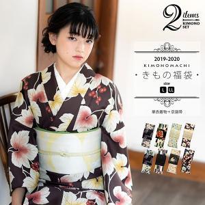個性派レトロモダン!京都きもの町オリジナル着物福袋。単衣着物と京袋帯の計2点セットです。 着物は単衣...