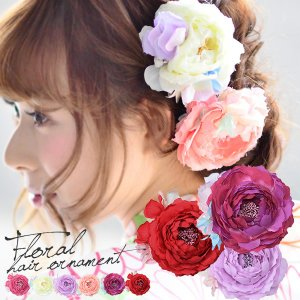 オリジナルお花の髪飾り全6種