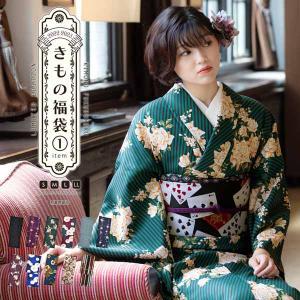 個性派レトロモダン!京都きもの町オリジナル着物福袋から飛び出した、袷着物単品です。 着物は袷仕立てで...