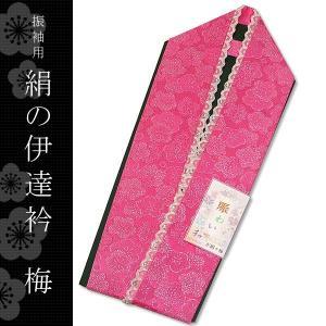 袖用重ね襟濃いピンク ラメ★梅